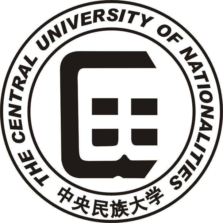 中央民族大学2017年艺术类专业成绩查询