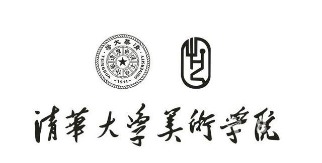 清华大学美术学院2017年艺术类专业成绩查询