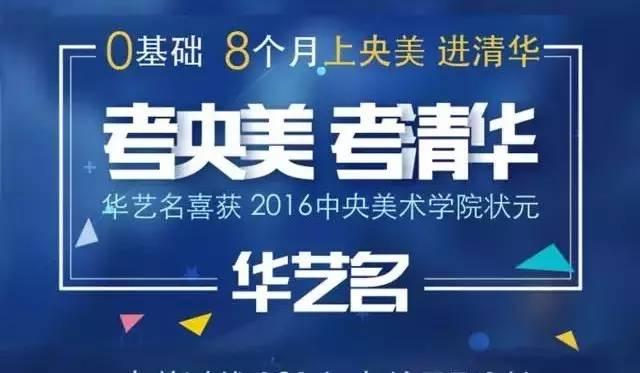 川美捷报!前十名中有24名来自华千赢国际娱乐qy8 总合格证数达到111个!!!