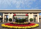 北京印刷千赢国际娱乐官网网址
