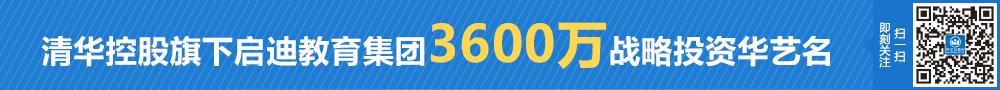 北京最好的画室-华千赢国际娱乐qy8画室 启迪教育集团投资3600万