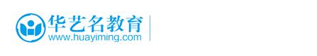 北京最好的画室-华艺名画室